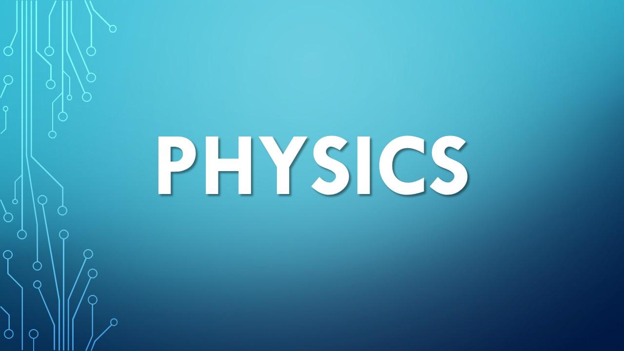 ฟิสิกส์